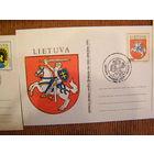 Литва 1992 почтовая карточка Герб СГ