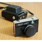 Фотоаппарат плёночный Вилия-Авто. Отличный экземпляр в коллекцию!