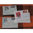 Полная коллекция почтовых карточек СССР