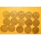 Набор монет 3 копеек