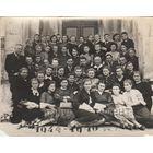 Фотография-/выпуск студентов 1944-1946уч.год./