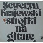 Seweryn Krajewski - Strofki Na Gitare - LP - 1984