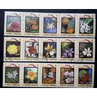 Куба 1983 г. Флора Кубы (Flores Cubanas) сцепка, полная серия из 15 марок #0070-Ф1
