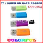 Портативный Адаптер мини,  USB 2.0 микро-sd TF, читатель карты памяти, оранжевый. распродажа