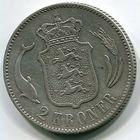 ДАНИЯ - 2 КРОНЫ 1876 !!!