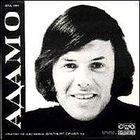LP Adamo - Recital At the Festival The Golden Orpheus '72