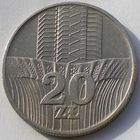 Польша, 20 злотых 1973 года, колосья