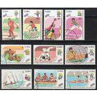 Спорт Куба 1990 год серия из 10 марок