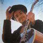 Bob Dylan - Nashville Skyline - LP - 1969