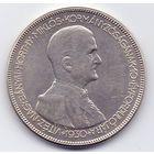Венгрия, 5 пенго 1930 года.
