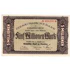 Саксония, 5 миллионов марок, 1923 г. Ros.SAX17