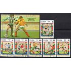 Спорт Футбол Куба 1986 год серия из 1 блока и 6 марок