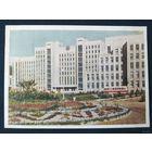 Минск Дом Правительства  1954