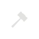 Тарелка декоративная с барочной живописью. Кобальт. Позолота.Старая ручная работа. Китайский фарфор.22 см.