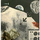 LP Kombi - Kombi 4 (Nov 1985) c автографами