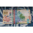 Казахстан 200 тенге 2006 года ЕК 8046438