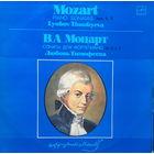 В. А.МОЦАРТ - Сонаты для ф-но - LP - 1985
