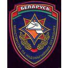 Беларусь МЧС 3
