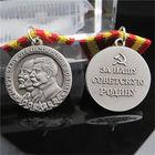 Медаль Ленин и Сталин. (копия). распродажа