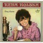 LP  Rena Rolska - Oczy Czarne