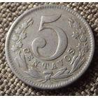Колумбия. 5 сентавос 1886