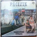 LP PACIFIK - Velrybarska Vyprava (1982)