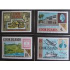 Британские колонии. Острова Кука. Лот 18