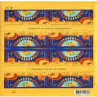 """Малый лист почтовых марок """"ЕВРОПА 2006"""" Украина"""