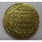 5 рублей 1799 г.СМ-АИ.Отличная копия.