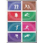 1960 Польша спорт Michel 1166-1173VBв 1960 Олимпиада Рим 8.00 EUR