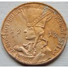 2. Копия чешского золотого дуката*