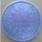 5 франков 1875 не частая