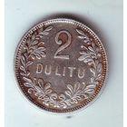 Литва. 2 лита 1925 г.