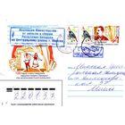 """2007. Конверт, прошедший почту """"Iгнат Буйнiцкi. 100 гадоу з часу стварэння першага тэатра у Беларусi"""""""
