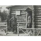 Германские офицеры 1 Мировая война