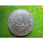 ЮЖНАЯ АЗИЯ ОБЪЕДИНЕННЫЕ АРАБСКИЕ ЭМИРАТЫ 1 дирхам 2005, 25 филсов 1973 цена одной монеты 1,08 руб