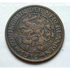 Нидерланды 2.5 цента, 1918 1-9-20