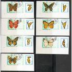 Фауна Бабочки Вьетнам 1989 год б/з серия из 7 марок и 7 купонов