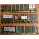 Оперативная память SDRAM 3 планки