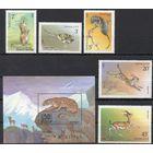 """Животные """"Красной Книги"""" СССР 1985 год (5658-5663) серия из 5 марок и 1 номерного блока"""