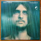 """Mike Oldfield """"Ommadawn"""" LP, 1975"""