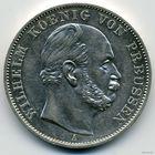 Пруссия. Победный Талер 1871 года. /1