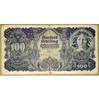 100 шиллингов 1945г