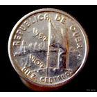10 центаво 1952г серебро