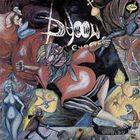LP Группа Духи - Счастье (1991) запись 1990г.