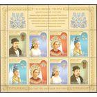 Россия 2009г. 1356-59 Головные уборы МЛ **
