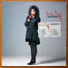 "Jennifer Rush ""Heart Over Mind"" LP, 1987"