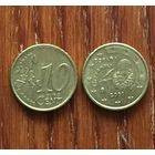 Испания, 10 евроцентов 2001