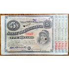 5 $ 1875 Louisiana  baby bond  aUNC!!!