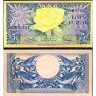 Индонезия 5 рупий 1959 г. UNC пресс распродажа
